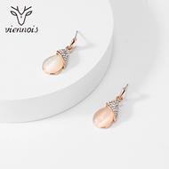 Picture of Unusual Medium Opal Stud Earrings