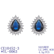 Picture of Nice Cubic Zirconia Luxury Stud Earrings with Price